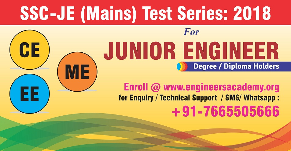 SSC JE Mains 2018 Offline Test Series by Engineers Academy