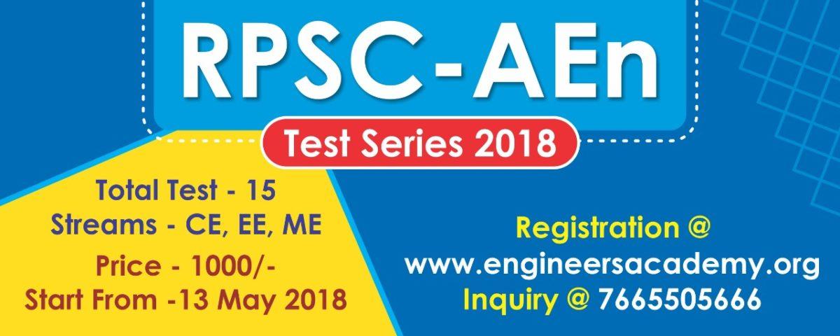 RPSC AEn Online/offline Test Series by Engineers Academy