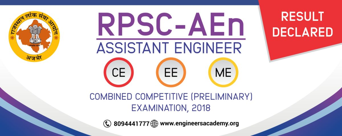 RPSC-Assistant Engineer (Civil/ Electrical/ Mechanical) Combined Competitive (Preliminary) Result Declared