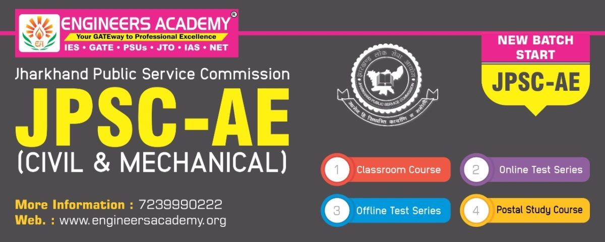 Jharkhand Staff Selection Commission (JSSC)  – AE & JE