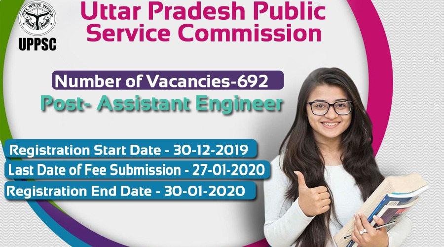 UPPSC Combined State Engineering Services (General Recruitment/Special Recruitment) Examination-2019