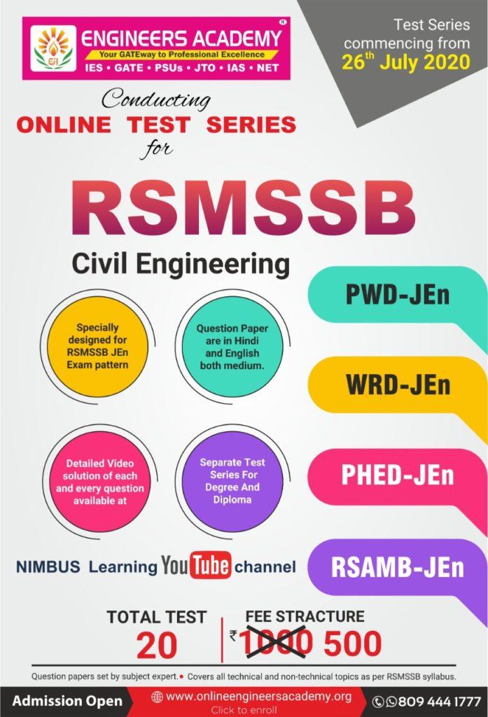 rsmssb 1