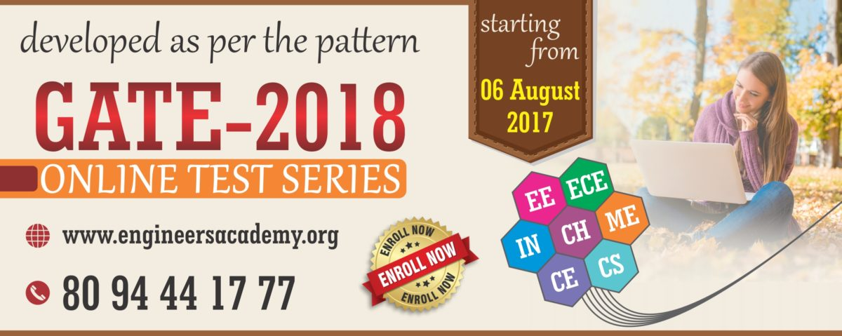 GATE 2018 Online Test Series with Free Mock Test