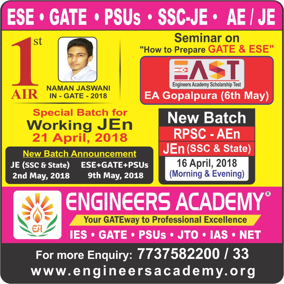 EAST 2018 for ESE GATE PSUs Admission