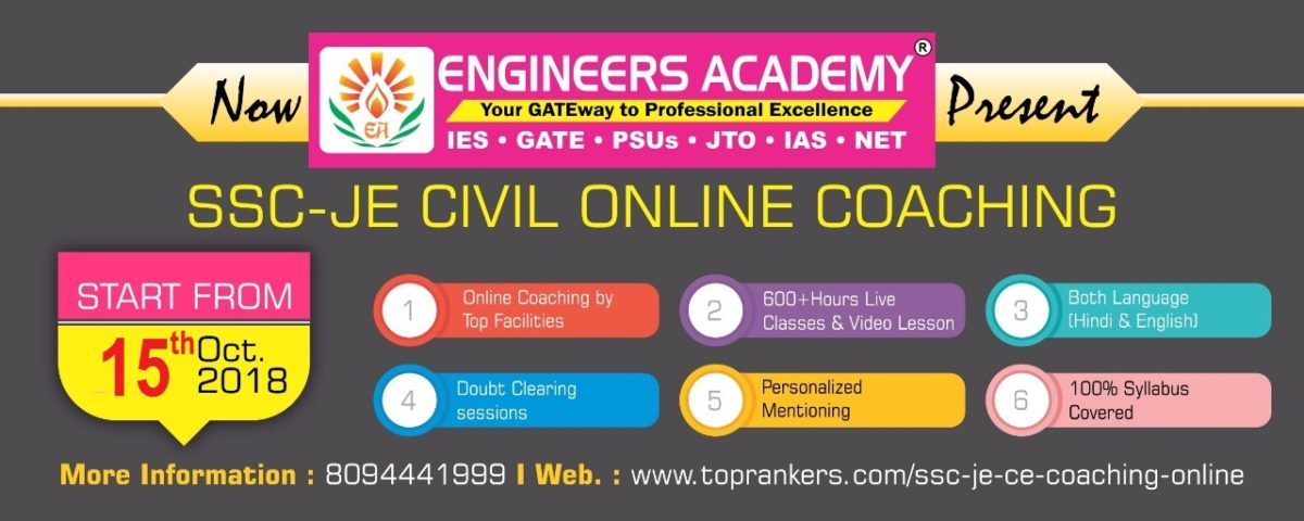 Best SSC JE (Junior Engineer) Civil Engineer Online Video Coaching Classes by Engineers Academy