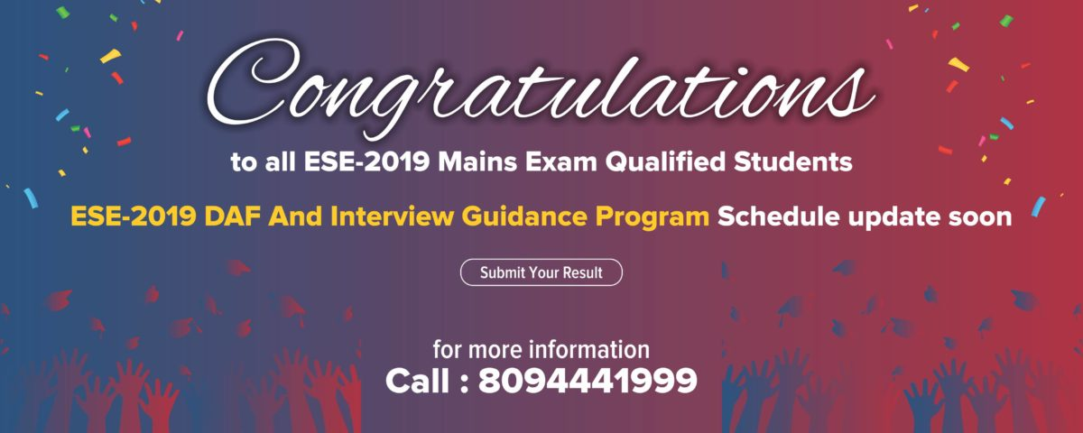 Congratulations For Passing in ESE-2019 conventional exam