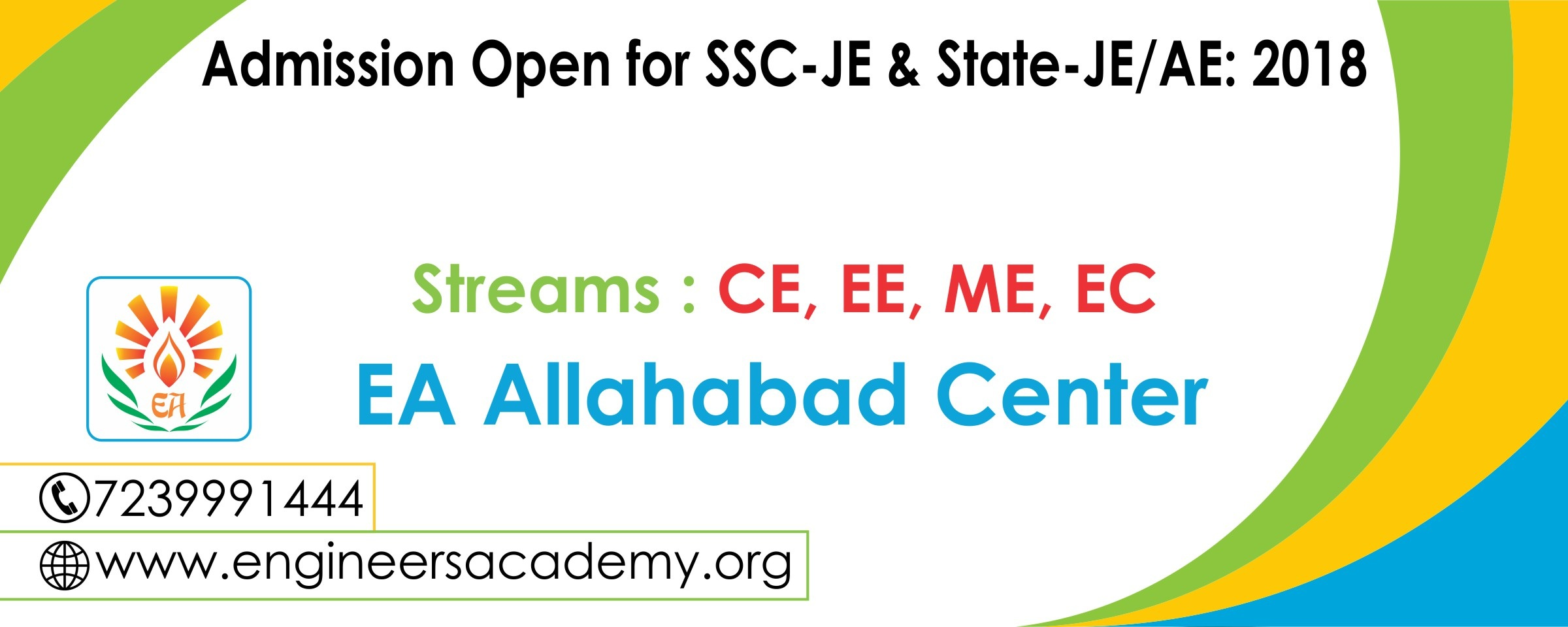 SSC JE, AE, Junior Engineer, UPPCL, Jal Nigam, LMRC Coaching in Allahabad